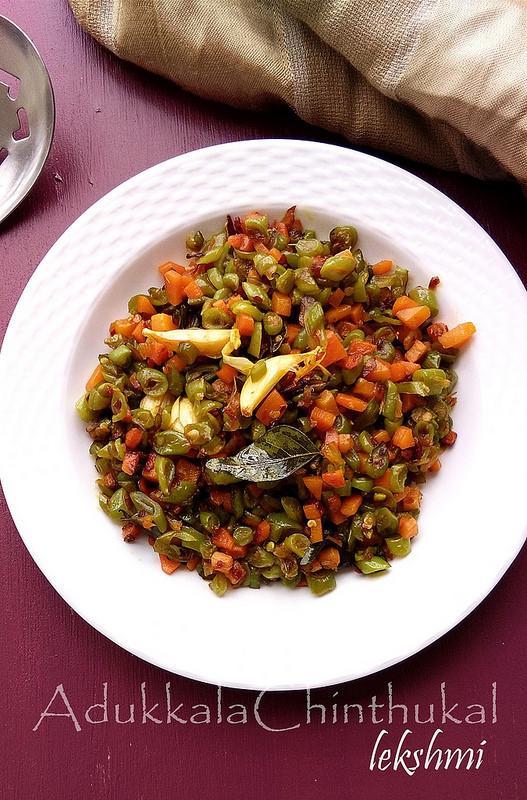 Easy Carrot-Beans Mezhukupuratti/Stir fry