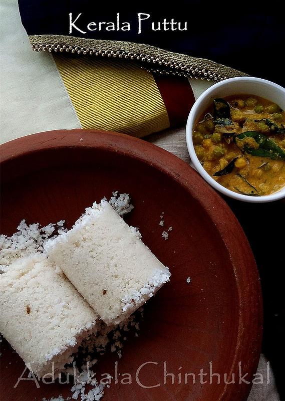 Kerala Puttu-Soft!