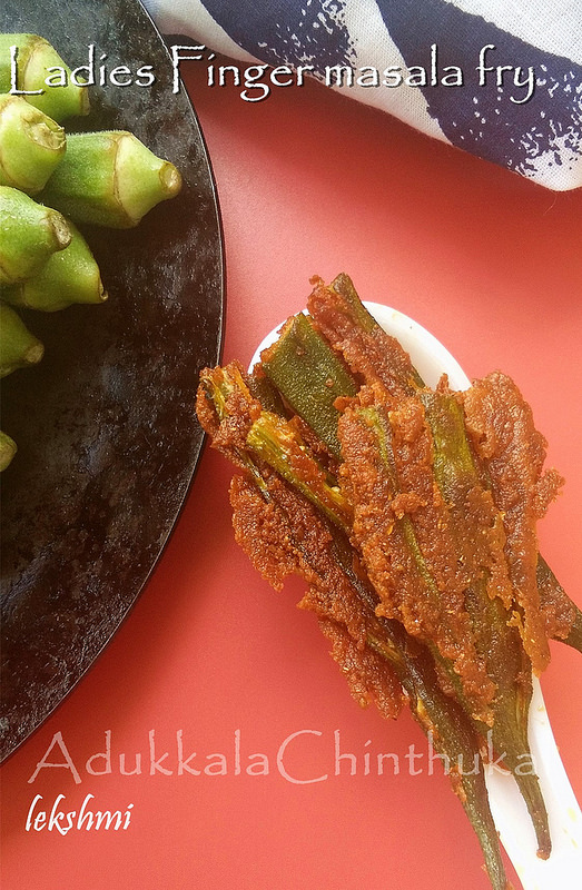 Ladies Finger Masala Fry