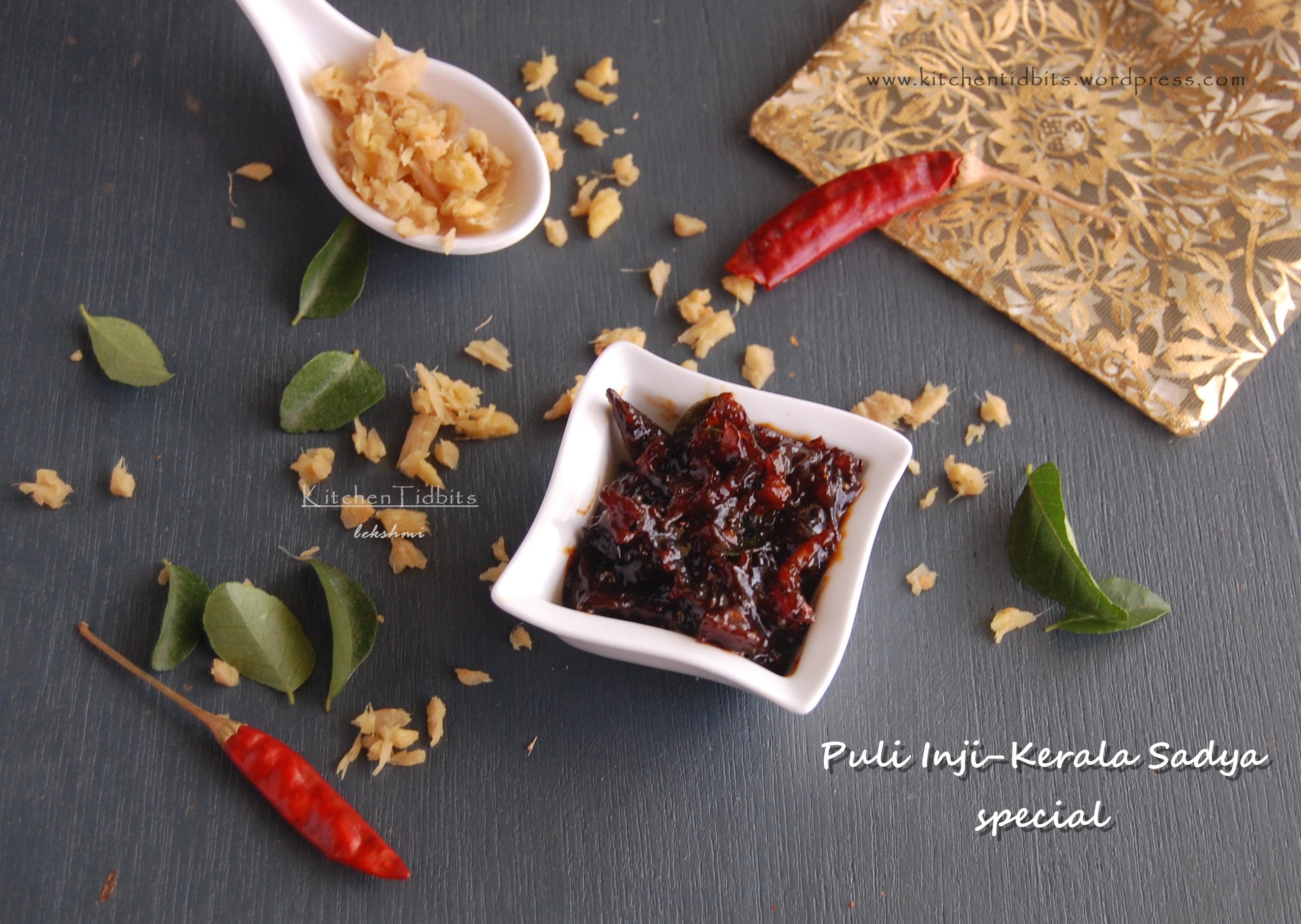 Puli inji- Inji Puli (kerala sadya Special)